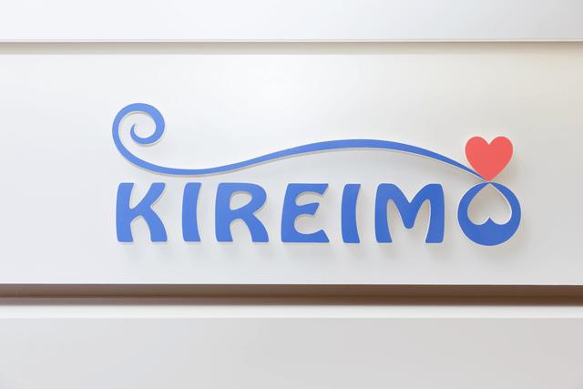 キレイモ (KIREIMO)池袋西口駅前店の店舗写真
