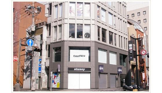 ル・ソニア 広島店の店舗写真