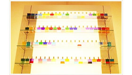ル・ソニア 横浜店の店舗写真