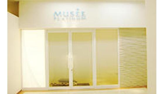 ミュゼプラチナム 筑紫野ゆめタウン店の店舗写真