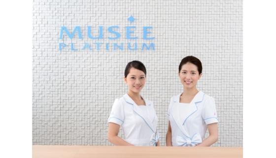 ミュゼプラチナム 熊谷アズイースト店の店舗写真