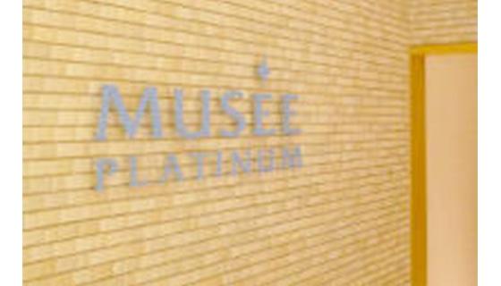 ミュゼプラチナム 京橋駅前店の店舗写真