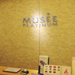 ミュゼプラチナム ミュゼプラチナム 新百合ヶ丘エルミロード店