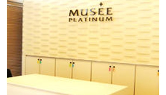 ミュゼプラチナム 鳥取トリニティモール店の店舗写真