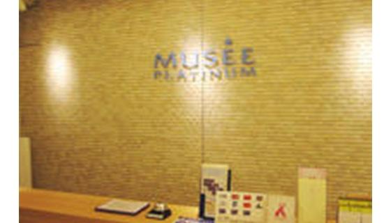 ミュゼプラチナム 新百合ヶ丘エルミロード店の店舗写真