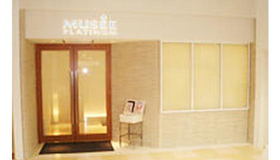 ミュゼプラチナム Luz湘南辻堂店の店舗写真