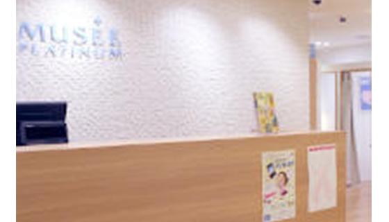 ミュゼプラチナム 上野広小路店の店舗写真