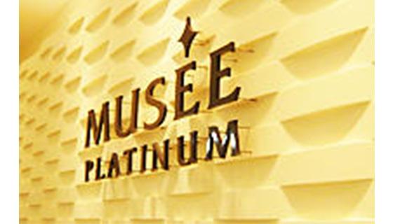ミュゼプラチナム 宇都宮インターパークスタジアム店の店舗写真