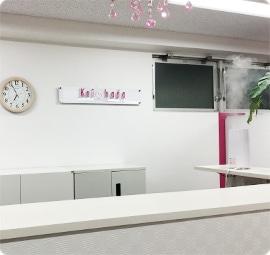 恋肌(こいはだ) 恋肌(こいはだ) 新宿南口店