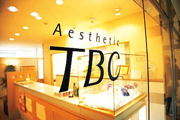 TBC(ティービーシー) 高知店の店舗写真