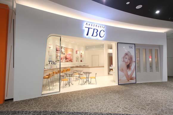 TBC イオンモール京都桂川店の店舗写真