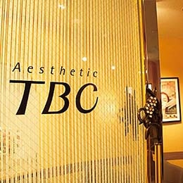 TBC(ティービーシー) TBC(ティービーシー) 福島駅前店