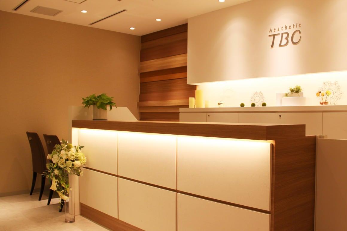 TBC(ティービーシー) TBC 梅田本店