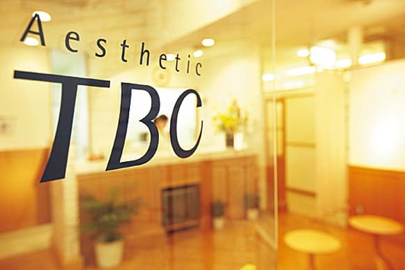 TBC(ティービーシー) TBC 和歌山駅前店