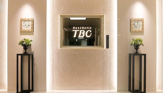 TBC(ティービーシー) 横浜西口本店の店舗写真