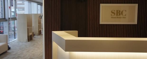 湘南美容クリニック 静岡院の店舗写真