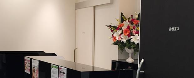 湘南美容クリニック 高崎院の店舗写真