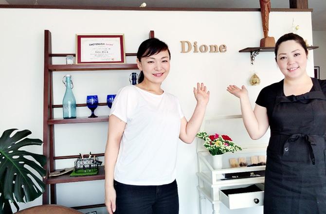 Dione 深谷店の店舗写真