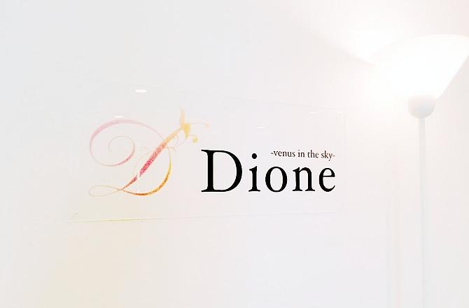 Dione Dione 岐阜店