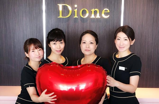 Dione Dione 飯田店