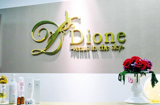 Dione Dione 鹿児島天文館店
