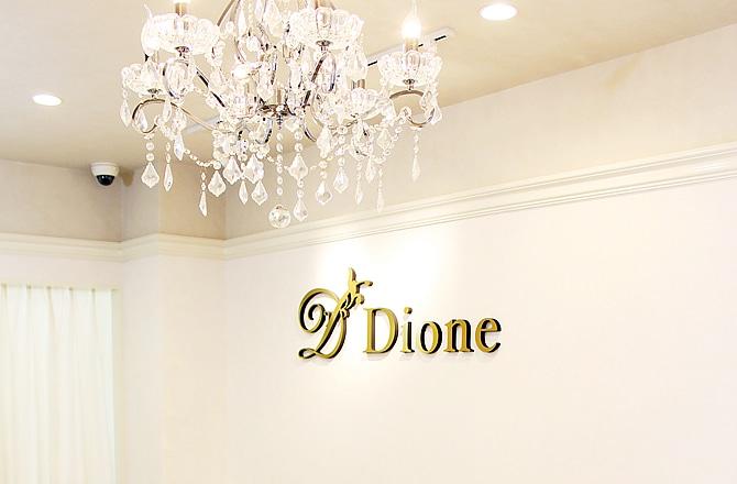 Dione Dione 四条烏丸店