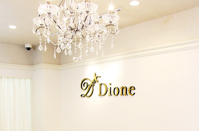 Dione 四条烏丸店の店舗写真