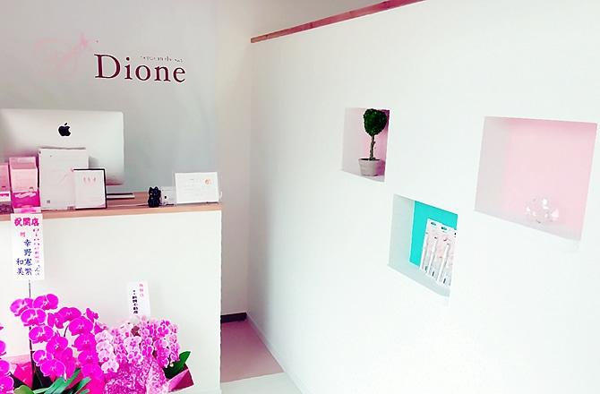 Dione 都城店の店舗写真