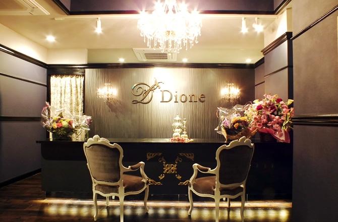 Dione Dione 名古屋駅前店