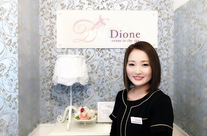 Dione Dione 成田店