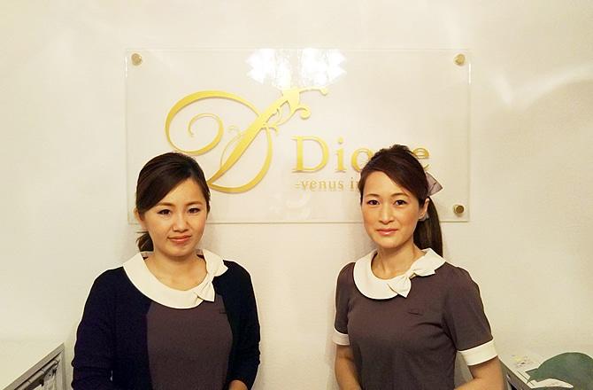 Dione 岡崎店の店舗写真