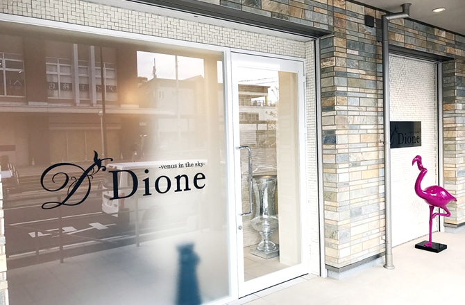 Dione Dione 大津駅前店
