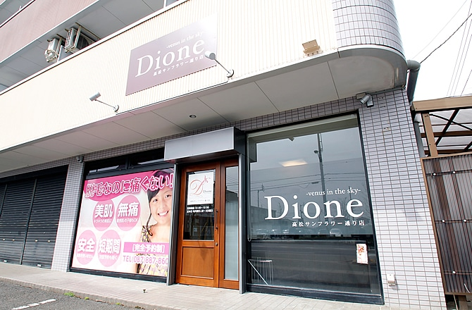 Dione Dione 高松サンフラワー通り店