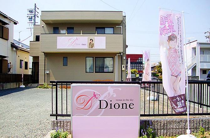 Dione Dione 豊橋店