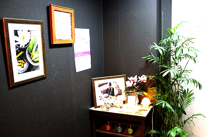 Dione Dione 横浜駅西口店