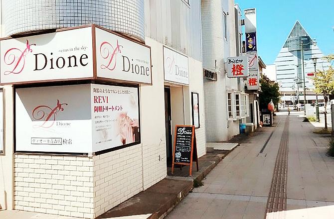 Dione Dione 青森店
