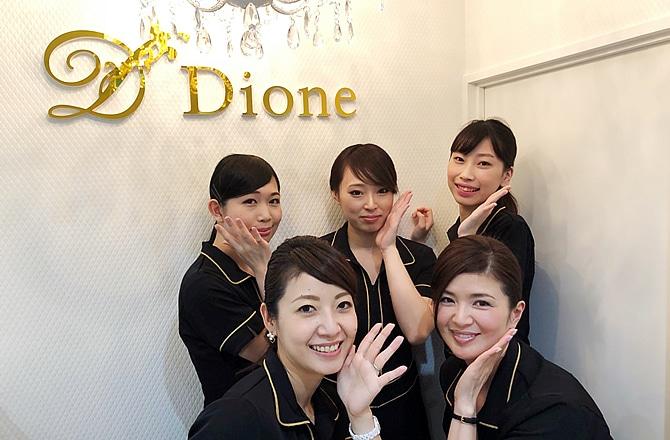 Dione Dione 札幌駅前店