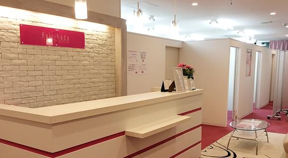 恋肌(こいはだ) 松山店の店舗写真