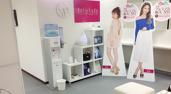 恋肌(こいはだ) 大分明野店の店舗写真