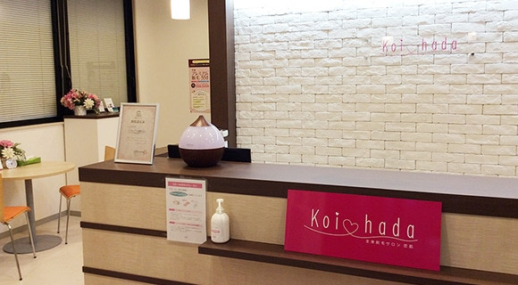 恋肌(こいはだ) 立川駅南口店の店舗写真