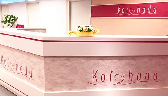 恋肌(こいはだ) 高知店の店舗写真