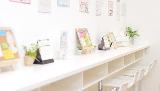 ストラッシュ 梅田店の店舗写真