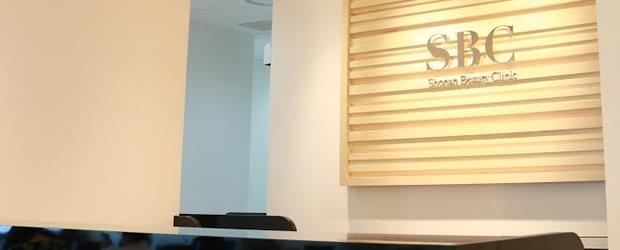 湘南美容クリニック 仙台院の店舗写真
