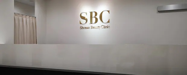 湘南美容クリニック 立川院の店舗写真