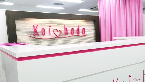 恋肌 宇都宮店の店舗写真