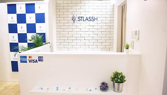 ストラッシュ 広島店の店舗写真