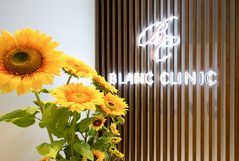 ブランクリニック 名古屋院の店舗写真