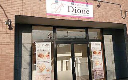 Dione 群馬伊勢崎店の店舗写真