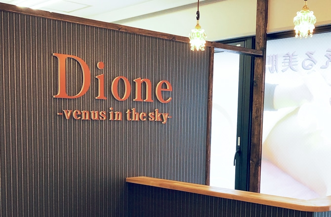 Dione Dione 長崎葉山店