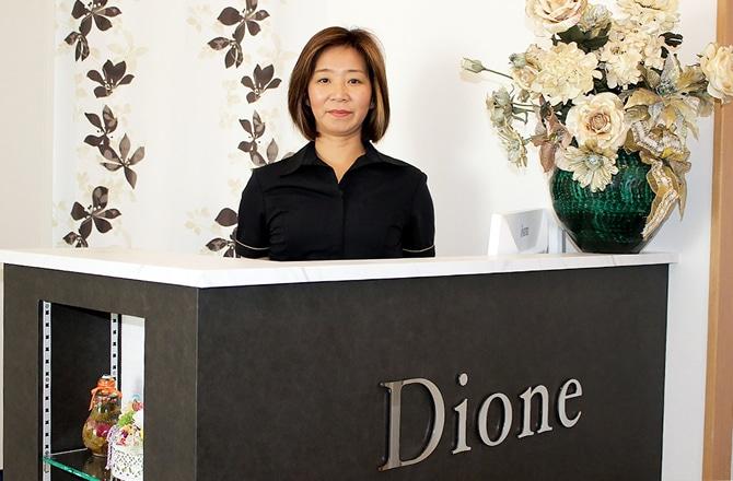 Dione Dione 磐田駅前店